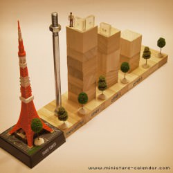 A symbol of Tokyo