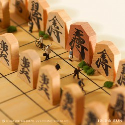 Japanese chess town