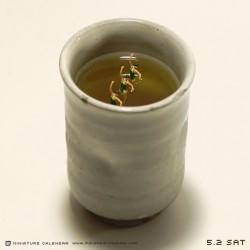 Tea stem