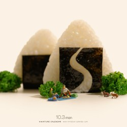 Rice-ball Mountain