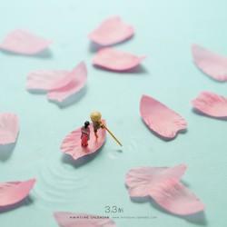 Sakura Boat