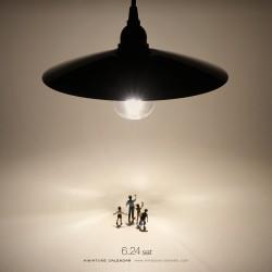 UFO? LED?